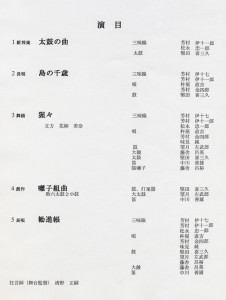 K. Program