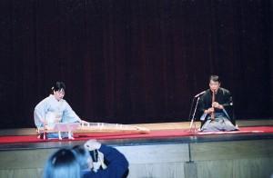Kichisaburo-3
